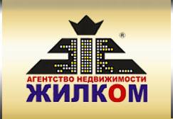 Агентство недвижимости ЖилКОМ - Донецк, Украина